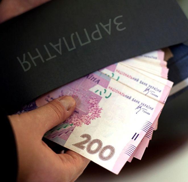 Некоторым украинцам минимальную зарплату повысят до 6,4 тыс. грн