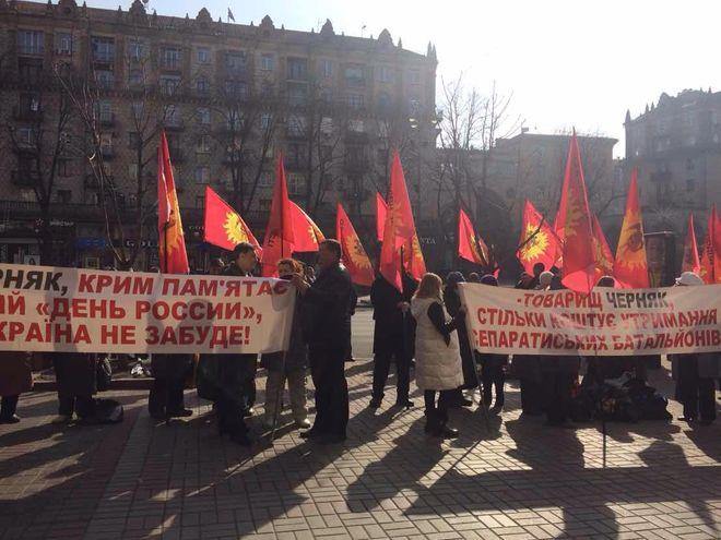 """Страсти вокруг """"Укрспирта"""": трудовой коллектив выступил против коррупции"""