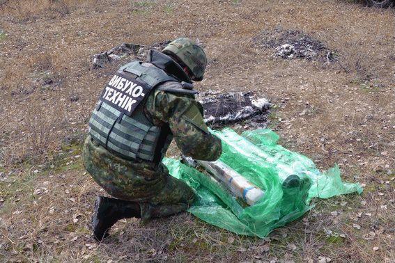 На Луганщине обнаружили тайник боевиков