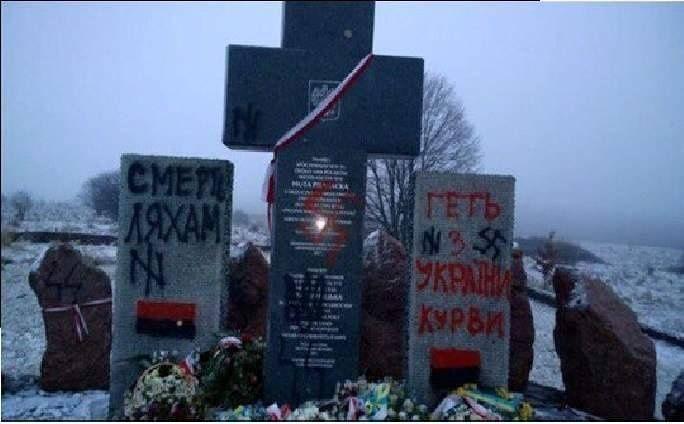 Во Львовской области опять осквернили памятники полякам