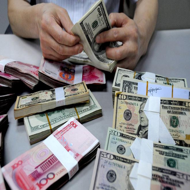 НБУ упростил процедуру покупки иностранной валюты