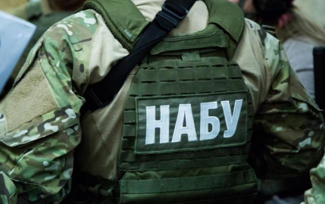 НАБУ поймало сотрудников СБУ на взятке