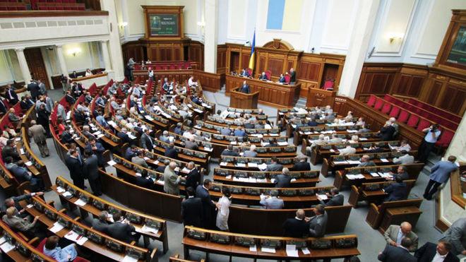 Рада начала продвигать украинский язык на ТВ