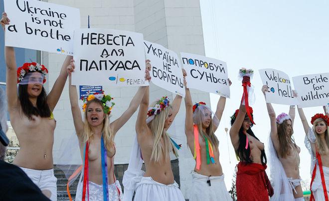 Секс с украина
