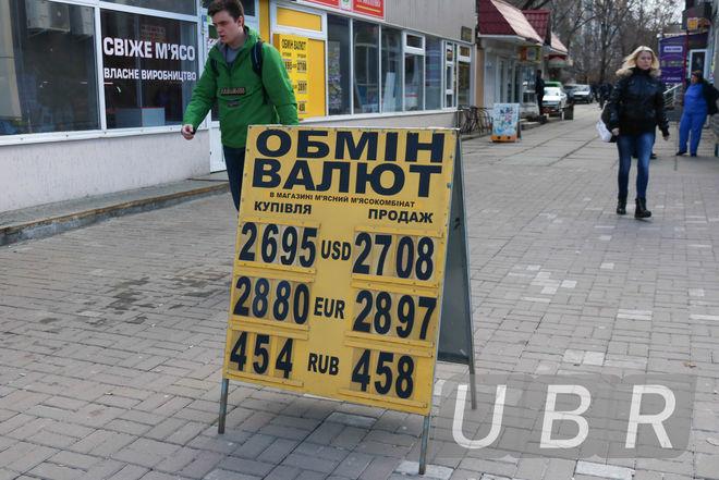 Банкиры  что будет с курсом доллара на следующей неделе   Украинский ... cad68ed2208