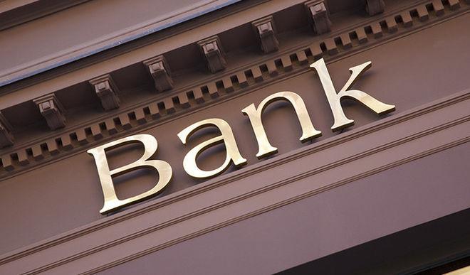 Мировые банки выплатили более $320 млрд штрафов