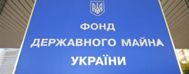 ФГИУ предоставил МВД доступ к базе отчетов об оценке имущества