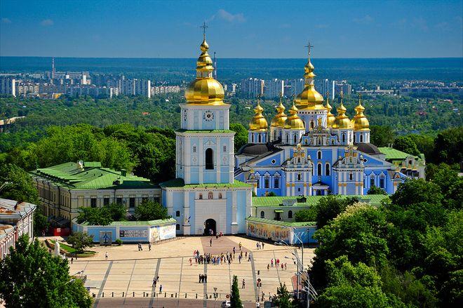 Киев признали одним из самых дешевых городов мира