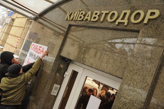 """СБУ проводит обыск в """"Киевавтодоре"""", – СМИ"""