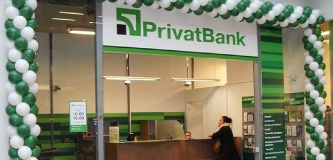 Латвийский PrivatBank закрыл филиал в Италии