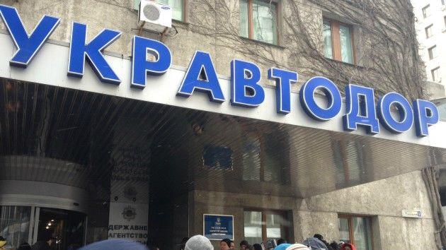 """""""Укравтодор"""" получит дополнительные 2 млрд грн"""