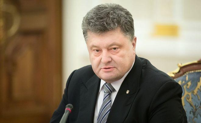 Порошенко поручил привлечь помощь НАТО для разминирования