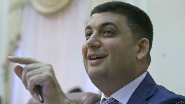 Гройсман назвал условия для повышения пенсий в Украине