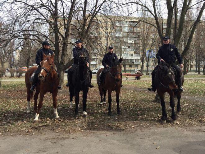 В Киеве появилась конная полиция