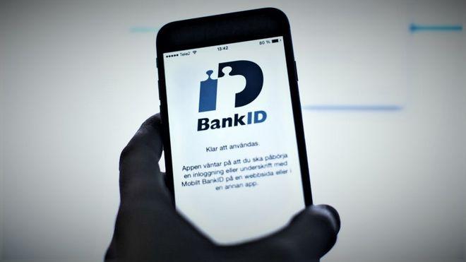 Банкиры начнут сортировать украинцев при помощи новой базы