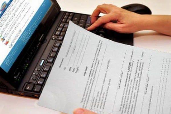 В Украине подали электронные декларации более 600 тыс человек
