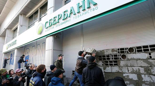 Активисты разбирают бетонные блоки у центрального офиса Сбербанка в Киеве