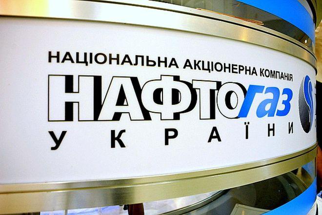 """""""Нафтогаз"""" требует в суде отменить решение ЕК по газопроводу Opal"""
