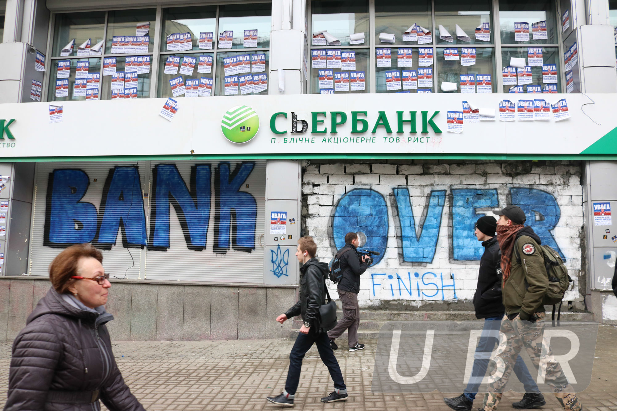 Озвучена цена продажи украинского Сбербанка