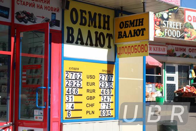 Банкиры: как на курс доллара повлияет $3-миллиардный спор с РФ