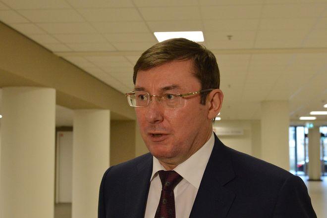 Генпрокуратура выявила незаконный вывод миллиардов гривен за границу - Луценко
