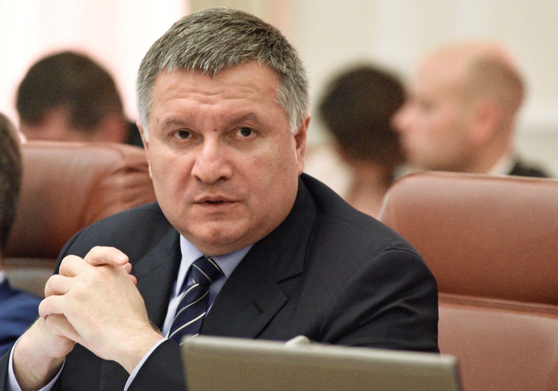 Аваков инициирует отставку руководства АМКУ
