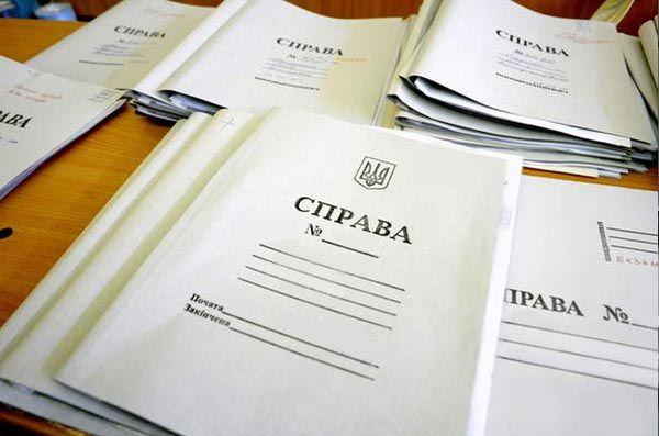 В Украине появился реестр уголовных производств по коррупции