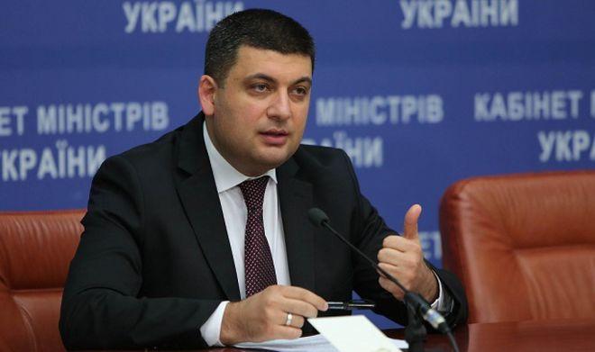 Гройсман назвал сроки повышения пенсий в Украине