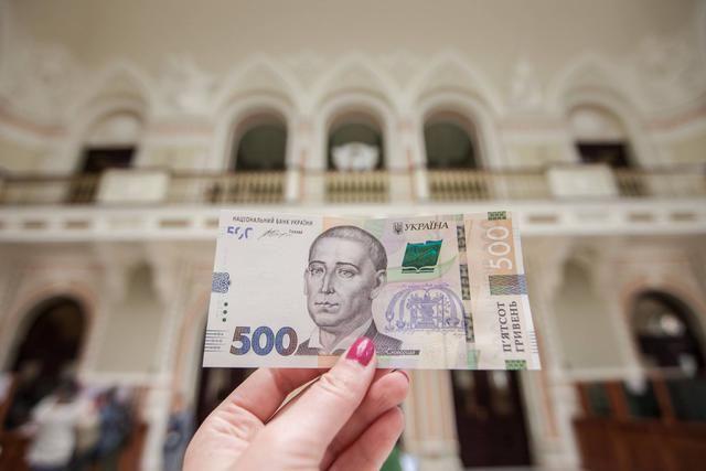 В Украине обнаружили новый вид подделок 500-гривневых банкнот