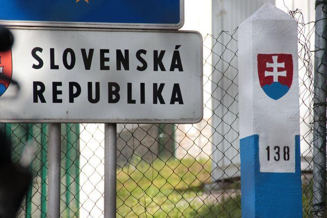 """""""Нафтогаз"""" предлагает газотранспортные мощности на границе со Словакией"""