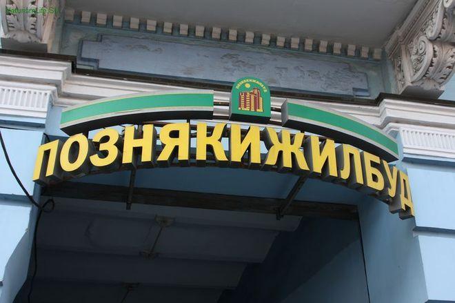 Киевский застройщик готовит крупное размещение долговых бумаг