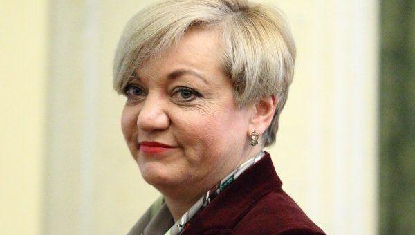 Гонтарева заговорила о кандидатах на свое место