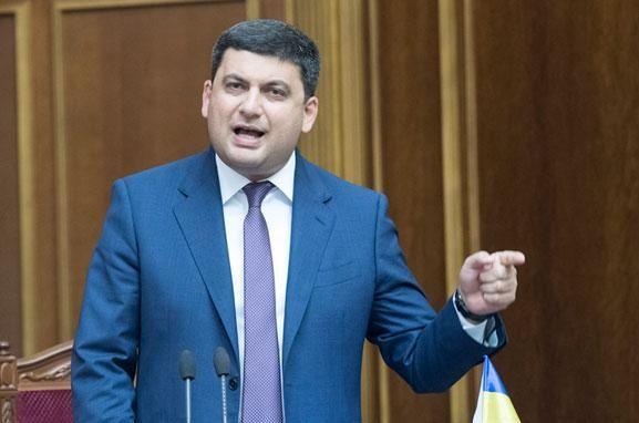 Гройсман назвал 5 приоритетных реформ в Украине