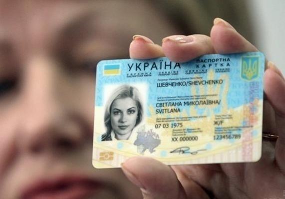 Сервис по выдаче загранпаспортов прекратил оформление и выдачу документов