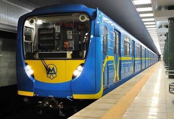 На трех центральных станциях метро Киева вечером 9 апреля будут ограничения на вход