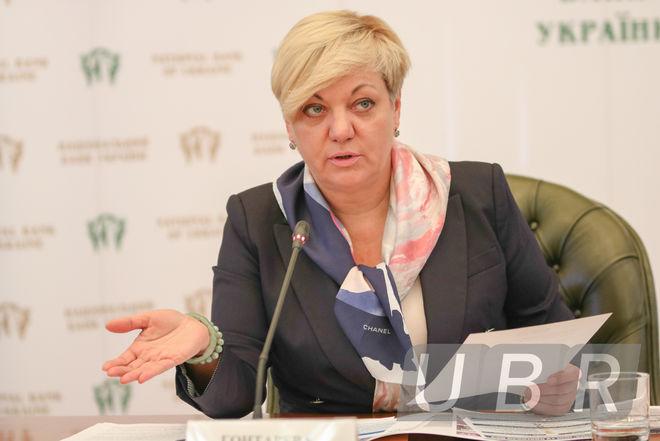 Гонтарева подала заявление с 10 мая, но готова уволиться и раньше