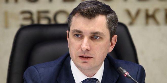 Глава ФГИ подал в отставку