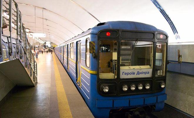 В КГГА рассказали, что будет с тарифами на проезд в метро
