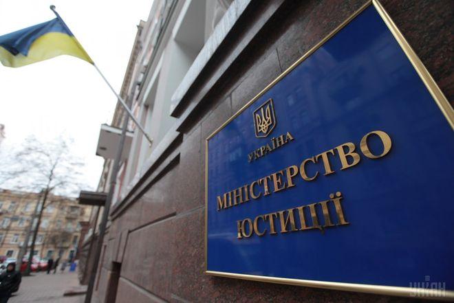 Юристы обвинили Минюст в коррупции, и подали на него в суд