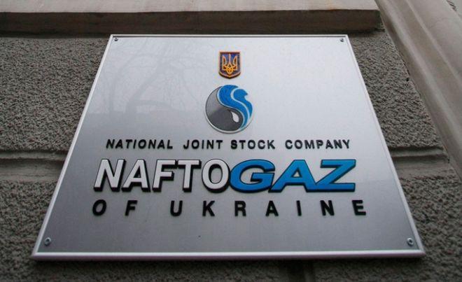 """""""Нафтогаз Украины"""" планирует продать активы в Египте"""