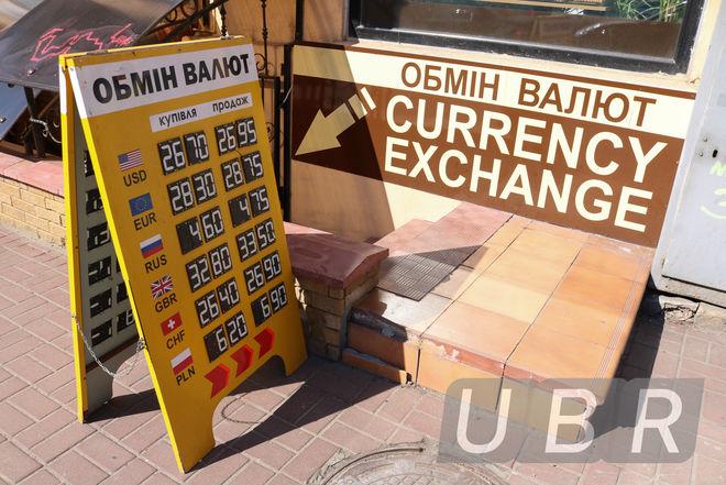 Валюта для украинцев: Нацбанку пришлось подтверждать покупку до 150 тыс. грн.