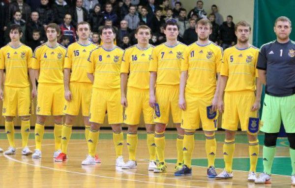 Украинская сборная по футзалу пробилась на Евро-2018