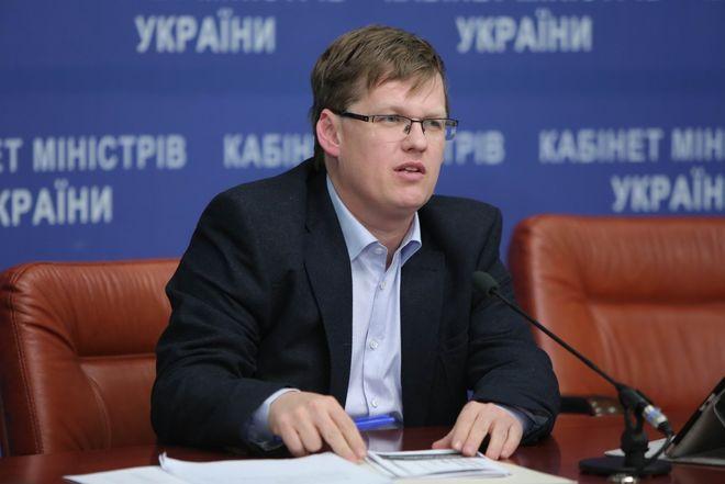 Розенко рассказал о нюансах монетизации субсидий