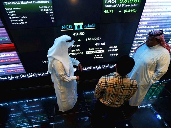 Саудовская Аравия разместит исламские облигации