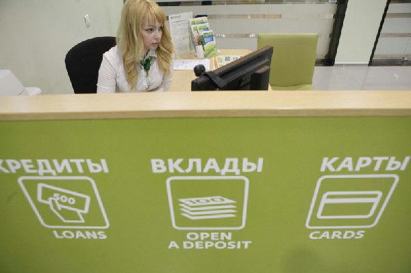 Что новая ставка Нацбанка даст украинским вкладчикам и заемщикам