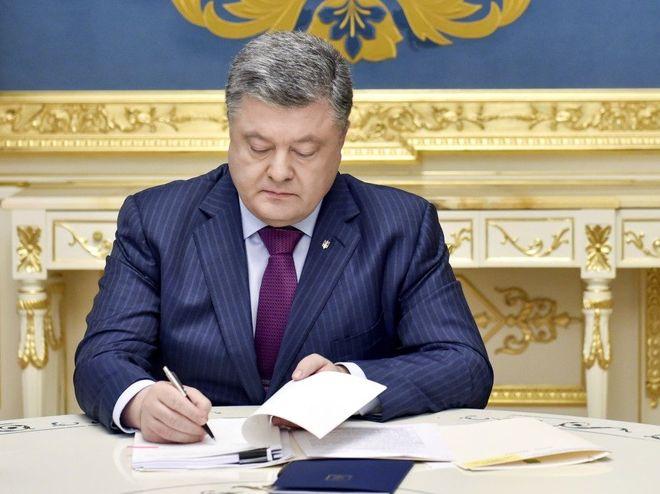 Порошенко подписал закон о среднесрочном бюджетном планировании