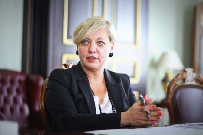 Глава НБУ рассказала, сколько украинских банков прошли стресс-тесты