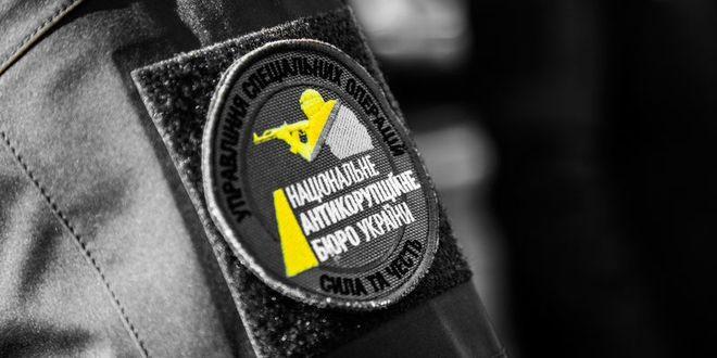 НАБУ задержало второго фигуранта по делу экс-нардепа партии Яценюка