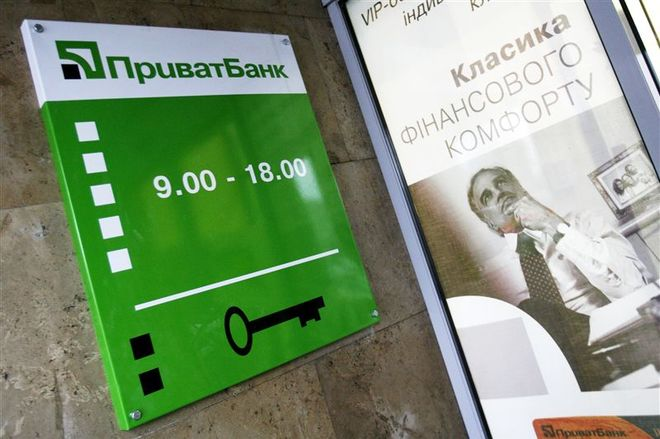 В Украине сократят долю госбанков