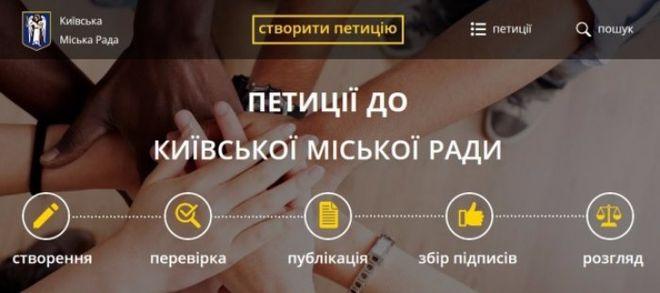 """""""Киевэнерго"""" получило шанс вернуться под контроль Киева"""